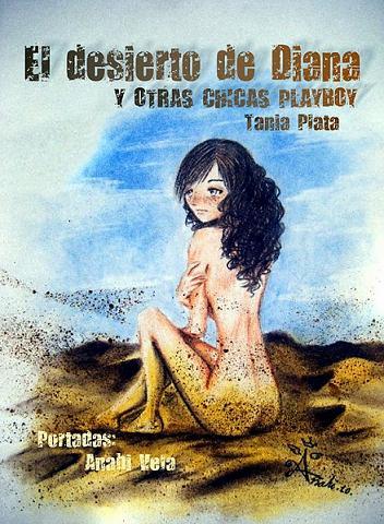 El desierto de Diana (2010)